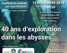 Conférence Cap Terre – mardi 12 novembre